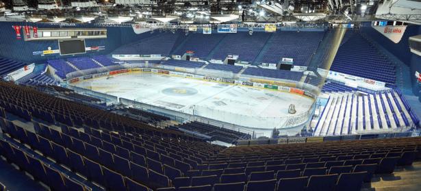 Čez Arena, kjer igra skupina v Ostravi (foto: mhl.khl.ru)