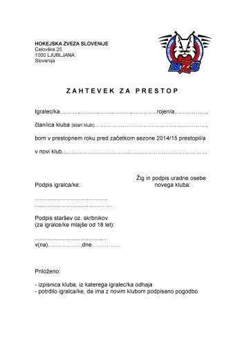 Obrazec za prestop pred začetkom sezone-page1