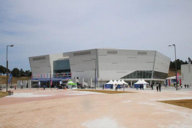 Ganneung Hoceky Center