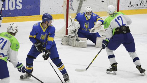 Mladi risi začeli svetovno prvenstvo z zmago proti Ukrajini