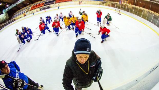 Seminar za hokejske trenerje
